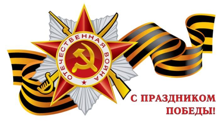 Росстат и Музей победы рассказали о цифрах и лицах Великой Отечественной Войны