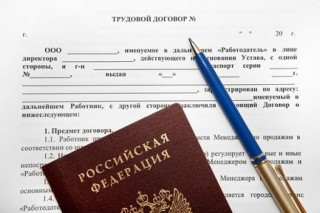 Прокуратура Камешковского района разъясняет