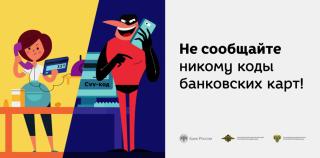 Прокуратура Камешковского района информирует