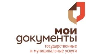 Услуги Росреестра в МФЦ Владимирской области