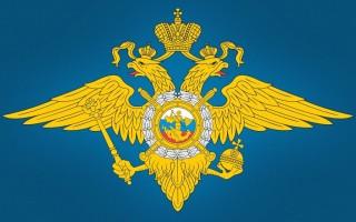 ОМВД России по Камешковскому району