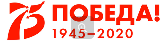 Программа празднования Дня Победы в Камешково