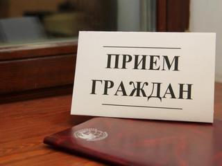 О графике личного приема граждан в администрации Камешковского района