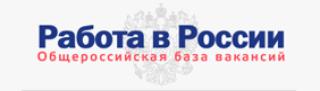 Камешковский центр занятости информирует