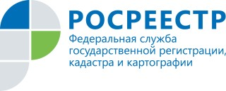 Отдел надзорной деятельности и профилактической работы по городу Ковров, Ковровскому и Камешковскому районам информирует