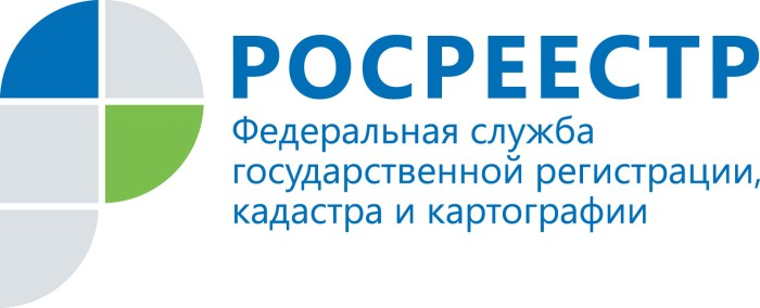 Управление Росреестра по Владимирской области информирует о сервисе «Жизненные ситуации»
