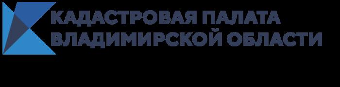 Кадастровая палата Владимирской области дала рекомендации по оформлению недвижимости в условиях самоизоляции