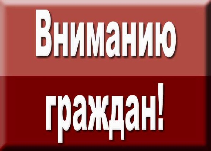 Администрация МО Брызгаловское просит откликнуться собственника жилого дома, расположенного по адресу