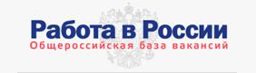 биржа труда спб вакансии официальный сайт приморский район шерсть мериносовых овец